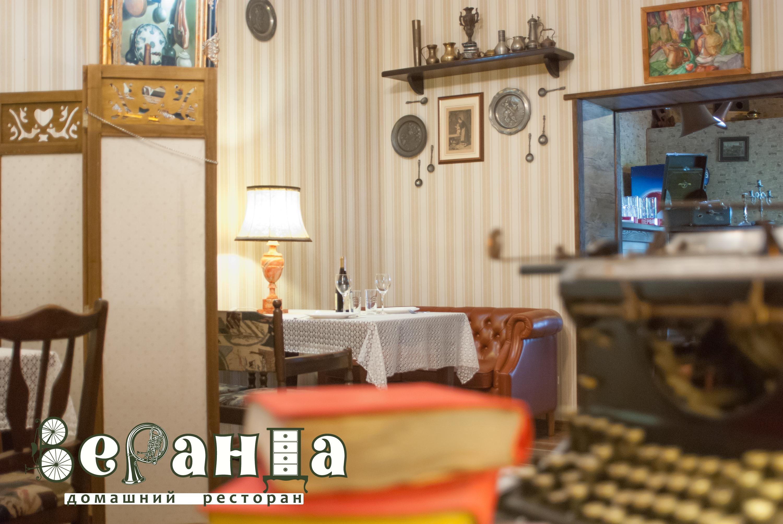 Ретро зал. Ресторан Веранда